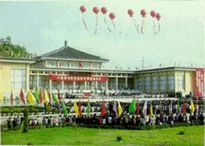 -燕山-辽西造山带,Taihangshan-Yanshan-West