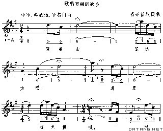 sing a song合唱谱-《歌唱美丽的家乡》简谱-简谱码,numbered musical notation