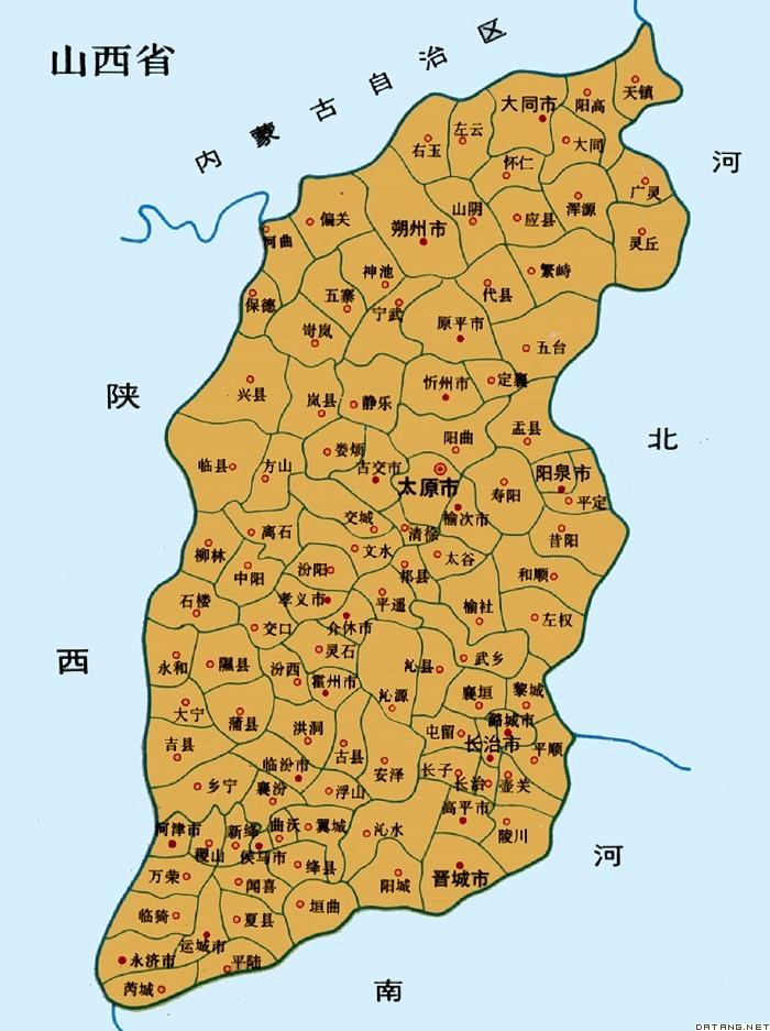 山西省各市经济总量_山西省各高中logo