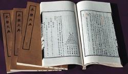 杨辉三角形的推广,The Popularization of Yang