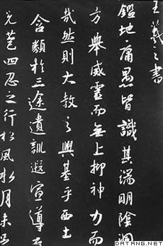 大地之子 吉克曲布 吉他谱-文学艺术方面,建安七子、陶渊明等人的诗文,刘勰的文学评论《文心