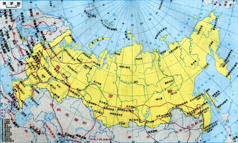 地图:俄罗斯