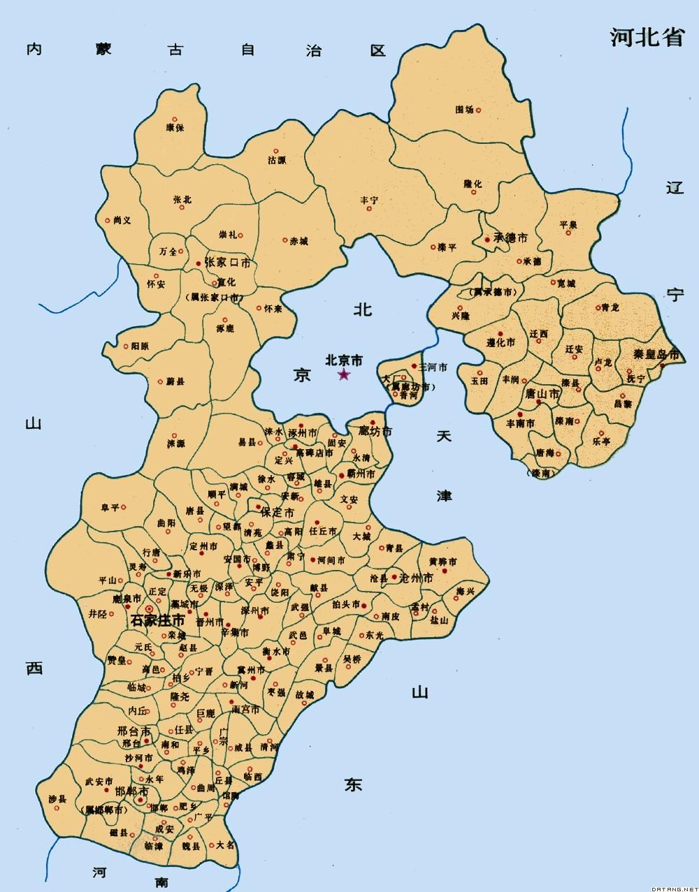 河北省高级人民法院,High People's Court of Hebei Province,音标,读音,翻译,英文例句,英语词典